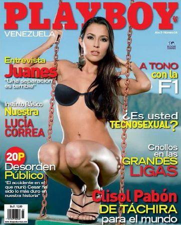 Playboy №5 (май) 2008 (Венесуэла)
