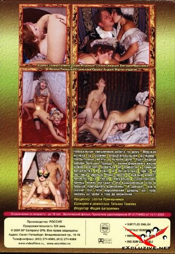 eroticheskaya-zolushka-onlayn