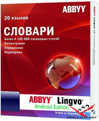 ABBYY Lingvo x3 for Android (ColorDict 3.0.5)